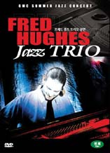 Fred Hughes DVD cover